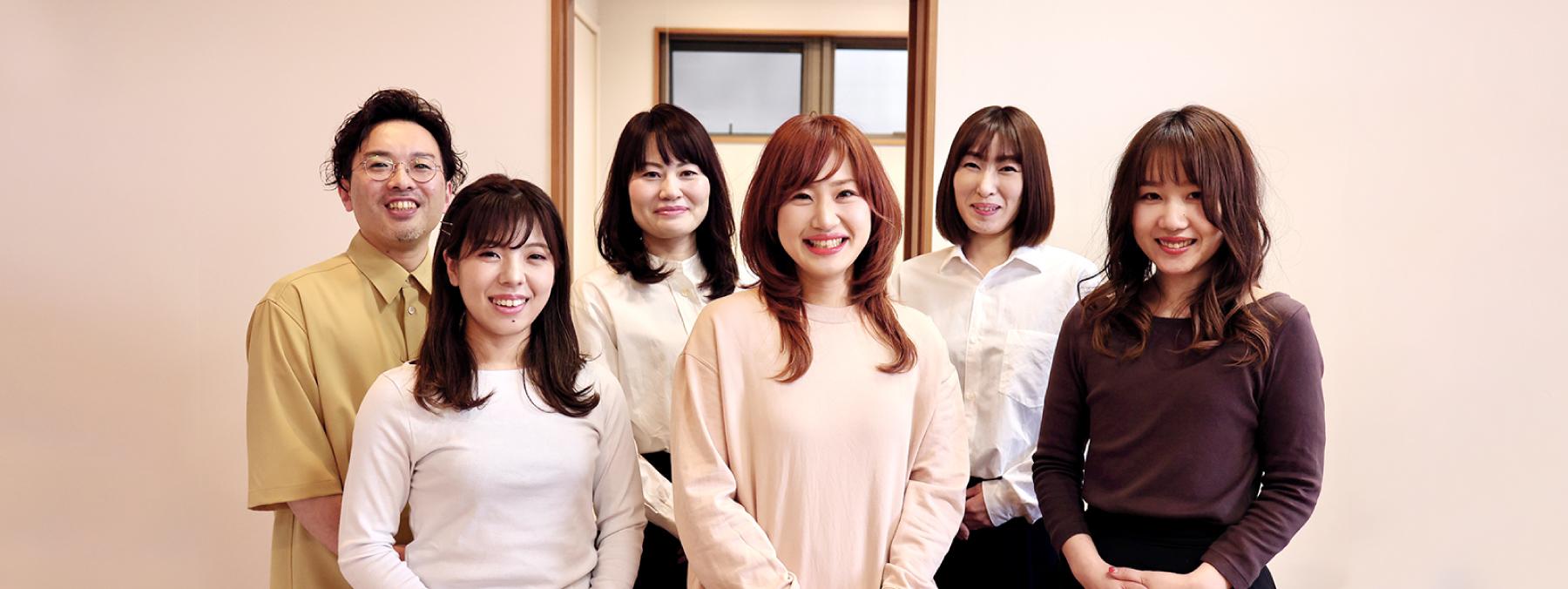staff10
